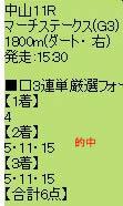 ichi326_5.jpg