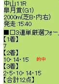ichi415_5.jpg