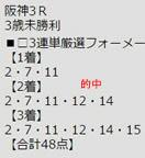 ichi416_3.jpg