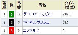 nakayama5_319.jpg