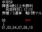 ore311_1.jpg