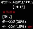 sen226_2_1.jpg