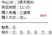 sp415_1.jpg