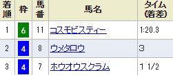 tokyo2_211.jpg