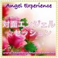 fc2blog_2017042514541044d.jpg