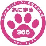 animal365ehime