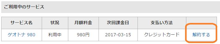 20170305140358cf7.png