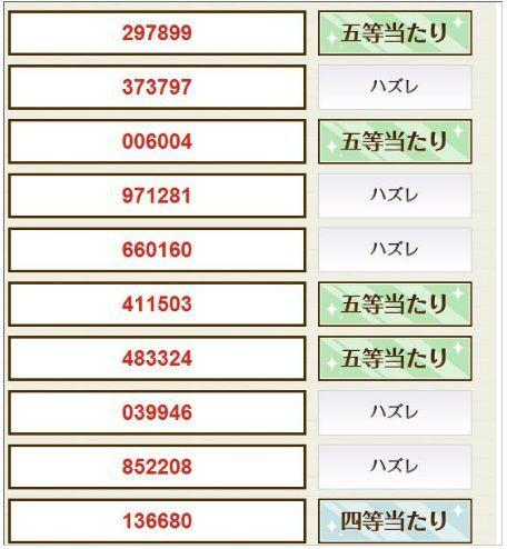 201703071125275bf.jpg