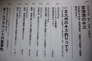 P1170144.jpg