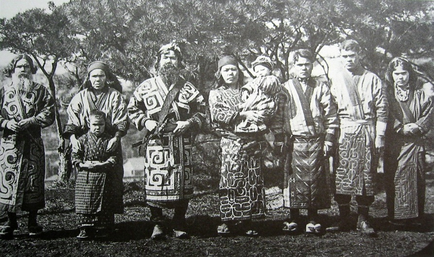 アイヌ民族