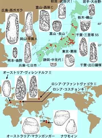 磨製石斧分布図