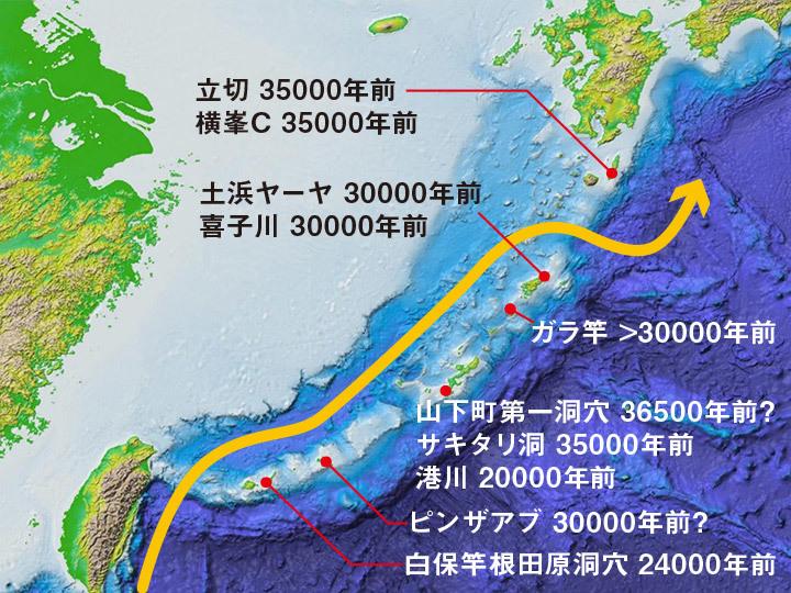 okinawa_map.jpg