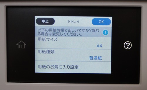 EP879AW_04.jpg