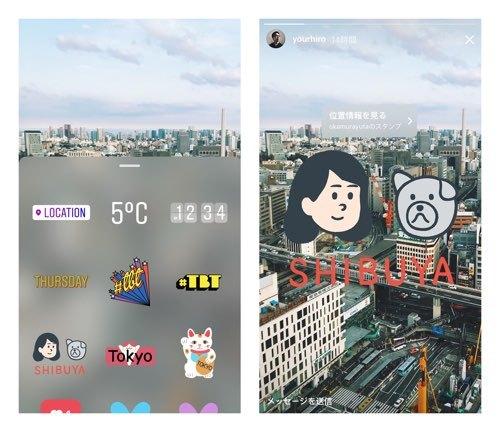 InstagramStamp.jpg