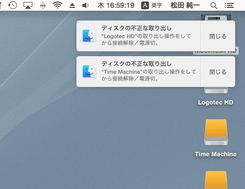 LogitecHD_03.jpg