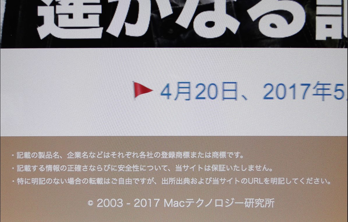 RetinaiMac_04.jpg