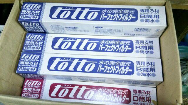 moblog_70e7672e.jpg