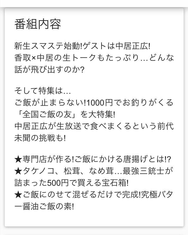 C9dxOcxUMAA8BxI.jpg