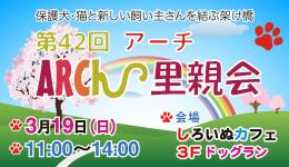 satooyakai-42.jpg