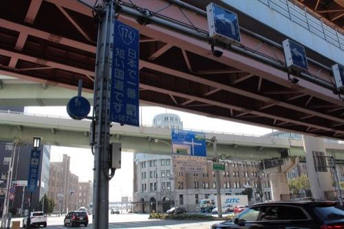 0224:神戸税関 道のり②
