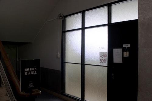 0227:日本真珠会館 トイレ①