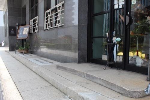 0227:日本真珠会館 入口部分②