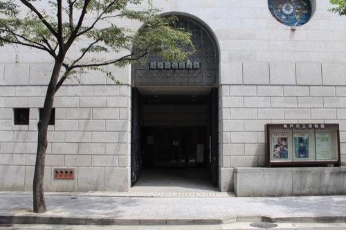 0228:神戸市立美術館 西側外観②