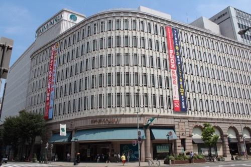 0230:大丸神戸店 西側外観