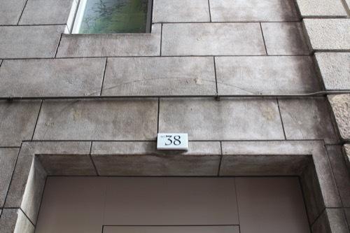0231:旧居留地38番館 西側外観②