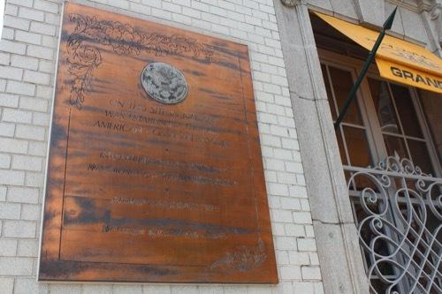 0236:神戸郵船ビル 領事館プレート