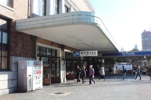 0239:JR神戸駅舎 北出口の様子④