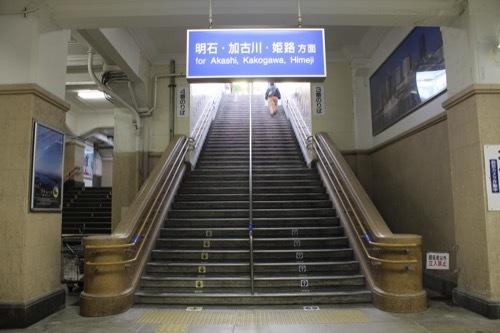 0240:JR兵庫駅舎 階段①