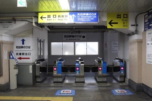 0240:JR兵庫駅舎 中二階②