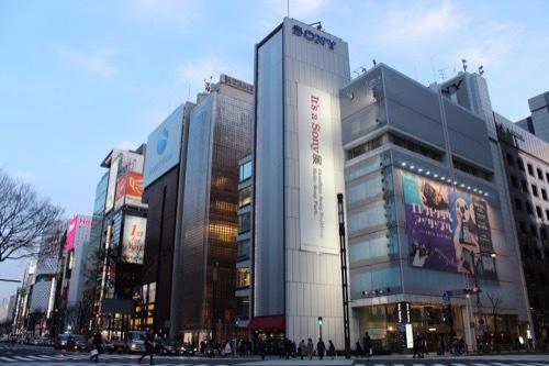 0241:ソニービル Goodbye Sony building!