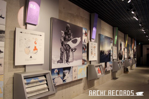 0242:植村直己冒険館 展示室②