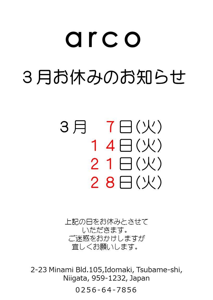 201703011439019ca.jpg