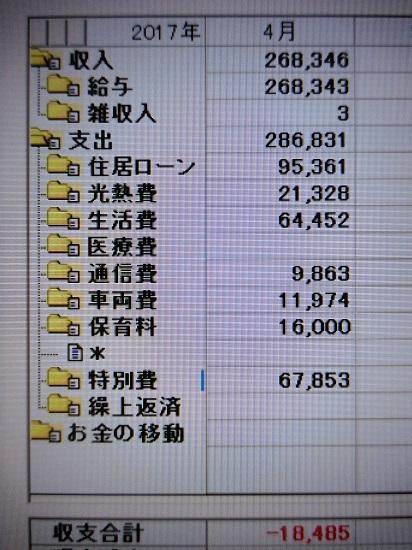 CIMG0088.jpg