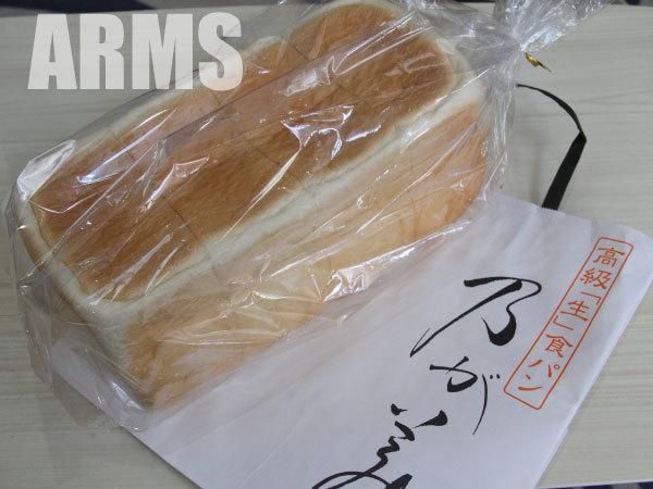 乃が美の食パンが美味しい