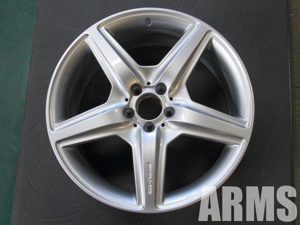 AMGホイールの修理 1