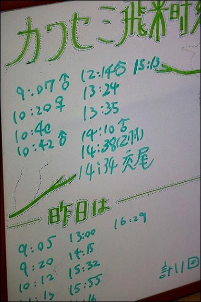 9IMG_4178.jpg