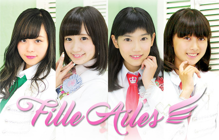 FilleAiles_s.jpg