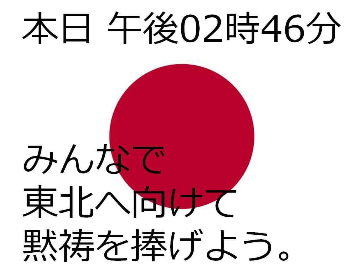 20170311105633ffe.jpg