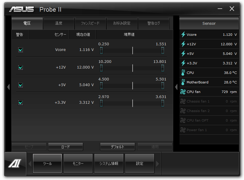 ASUS AI Suite II 2.01.01 Probe II v1.00.51