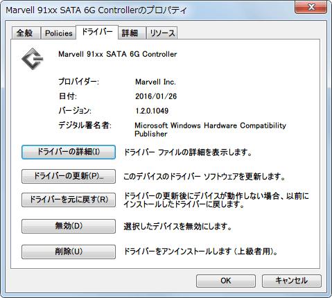 ASUS P8Z68-V PRO/GEN3 Marvell 88SE9172、Marvell 91xx SATA 6G Controller ドライバ 1.2.0.1049