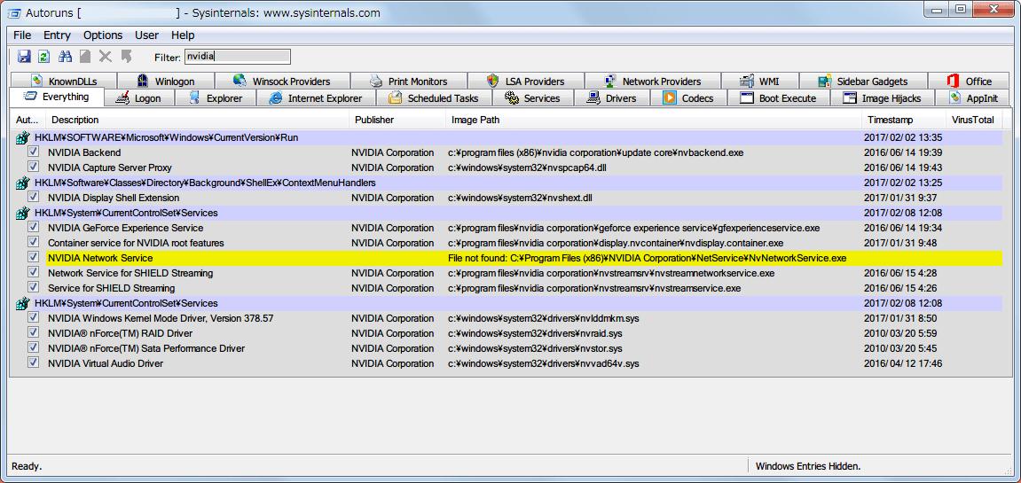 最新版 NVIDIA ドライバにはテレメトリーがインストールされるということで Autoruns for Windows でインストール状態を確認、nvidia で検索してもテレメトリーがインストールされている状態は確認できず