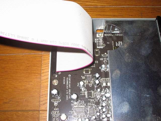 Creative Sound Blaster X-Fi Fatal1ty PCI Card (SB0466) の 5インチ I/O ドライブに IDEケーブルを接続