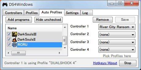 デュアルショック 4(DUALSHOCK 4) コントローラーの連射ボタンとボタン同時押し設定、Auto Profiles で対象プログラムとコントローラーのプロファイルを登録