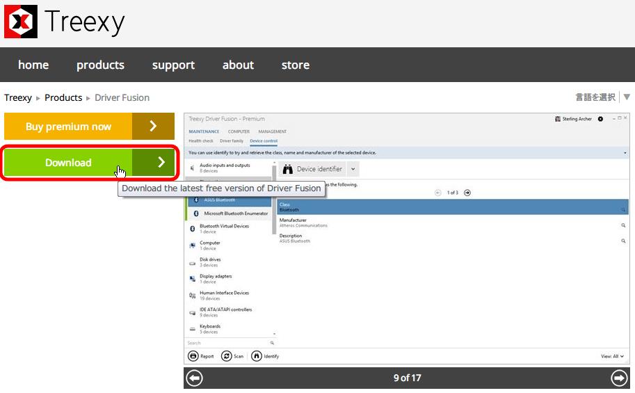 Driver Fusion 2.1 ダウンロード、Download をクリック