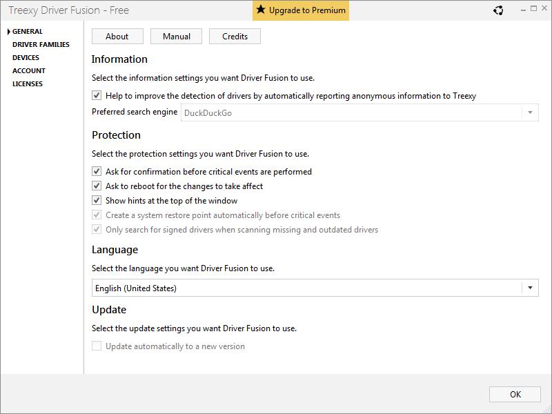 Driver Fusion 2.1 設定、設定画面