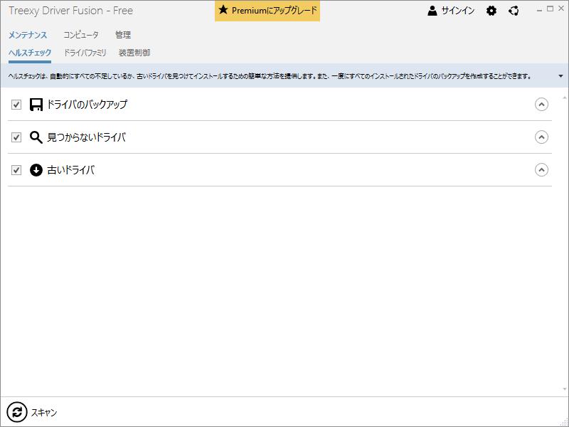Driver Fusion 2.1 設定、「Language」 で 「日本語(Japan)」 に変更して、すべてのインターフェースが日本語に変更